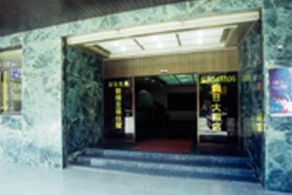 假日大飯店-0
