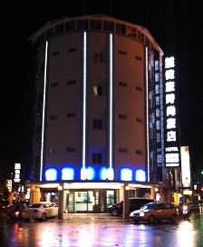 微旅時尚旅店-0