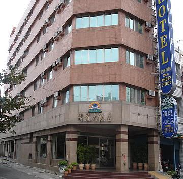 緯龍大飯店-0