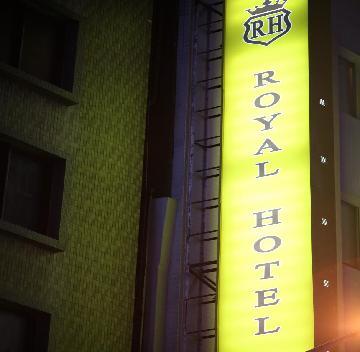 皇家大飯店-0