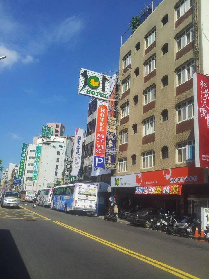芝蘭賓館(新竹101旅店)-0
