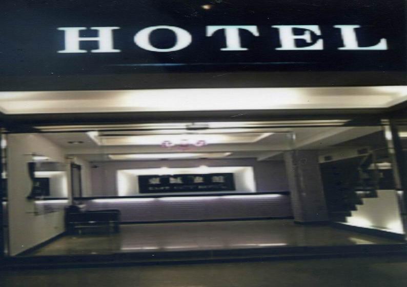 東城精品旅館-0