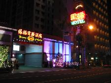 緣橋汽車旅館-0