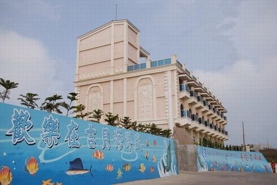 旗豐大飯店-0