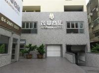 茂華商旅(臺中市旅館360號)