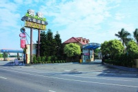 遠東汽車旅館