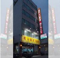 進方大飯店