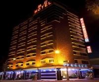 華后大飯店