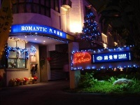 諾曼蒂汽車旅館
