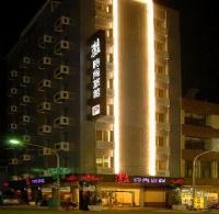 灩時尚旅館