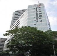 太平洋商務中心台北會館