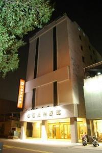 心園商務旅館