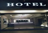 東城精品旅館