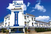 風之海岸旅館