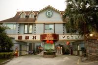 101汽車旅館
