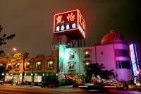 凱怡商務旅館