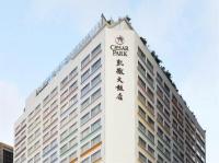 台北凱撒大飯店(觀光旅館)