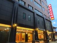 悅豪大飯店